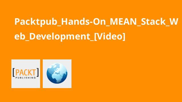 آموزش توسعه وبMEAN Stack با جاوااسکریپت